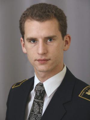 Панченко Илья Александрович